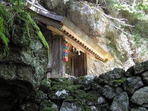 韓竈神社写真