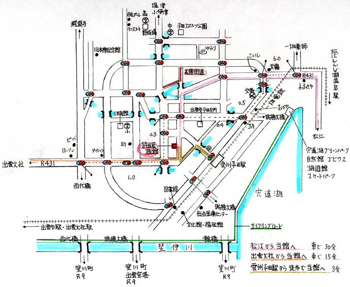 持田屋周辺マップ