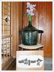 玄関イメージ写真