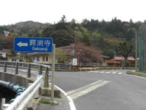 唐川への道